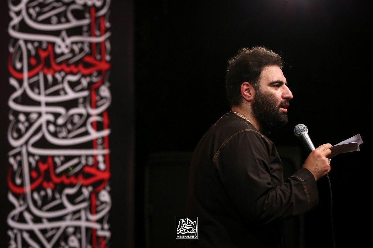 حاج امیر کرمانشاهی - شب شهادت امام سجاد 1399