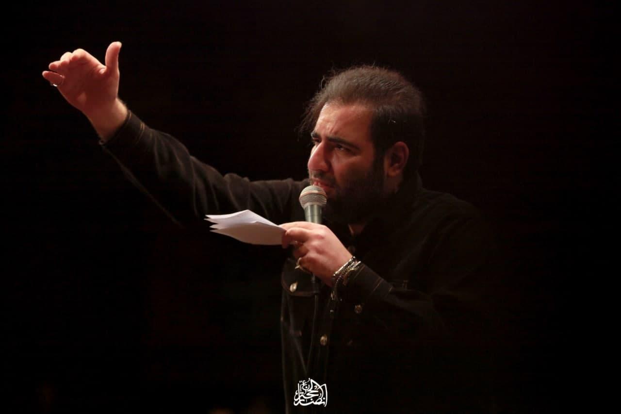 حاج امیر کرمانشاهی - شب اول فاطمیه 75 روز