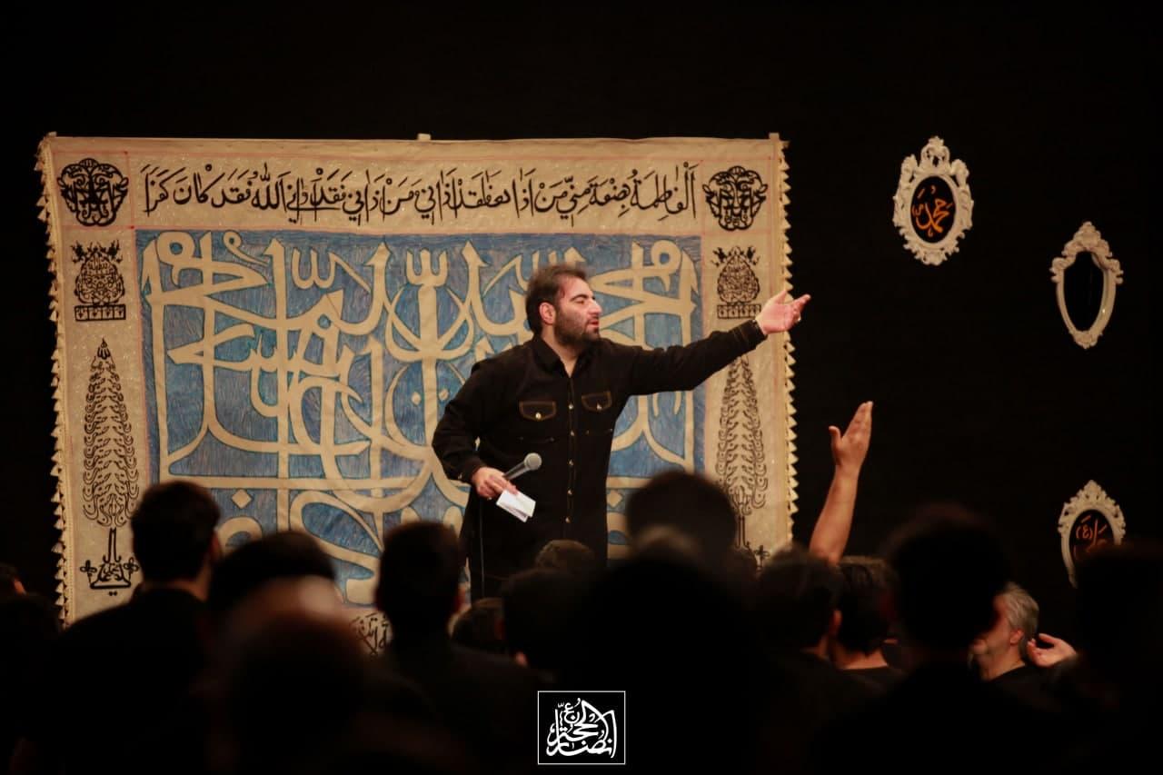 حاج امیر کرمانشاهی - شب شام شهادت حضرت زهرا سلام الله علیها 75 روز 99